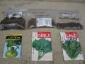 H26.9.8冬野菜種袋⑤@IMG_2936
