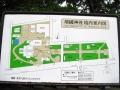 H26.9.11靖国神社境内案内図@IMG_2109