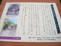 H26.9.12伊豆山神社参道「今昔」@IMG_2145