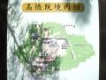 H26.9.12高徳院(鎌倉大仏)境内図@IMG_2190