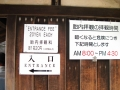 H26.9.12鎌倉大仏胎内拝観@IMG_2202