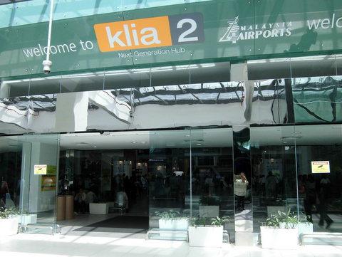KLIA2-DepHall-01.jpg