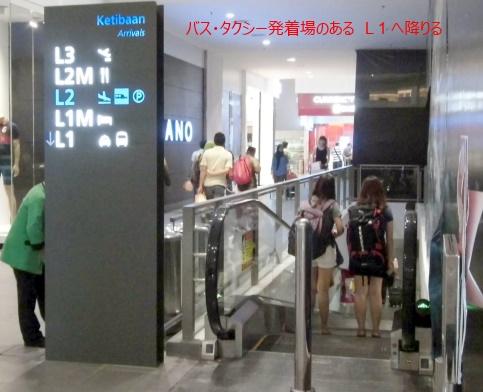 KLIA2-Gateway-06a.jpg