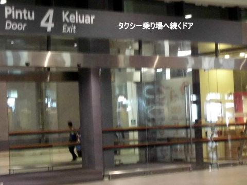 KLIA2-Gateway-19.jpg