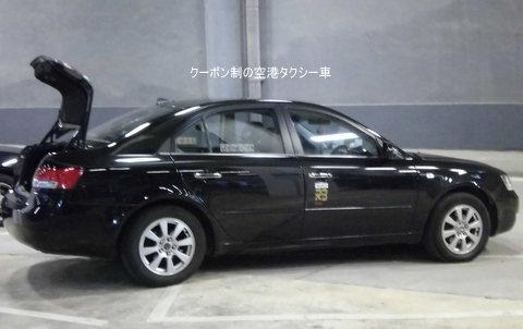 KLIA2-Taxinoriba-03.jpg
