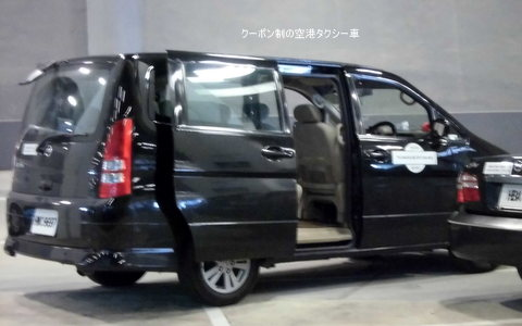 KLIA2-Taxinoriba-04.jpg