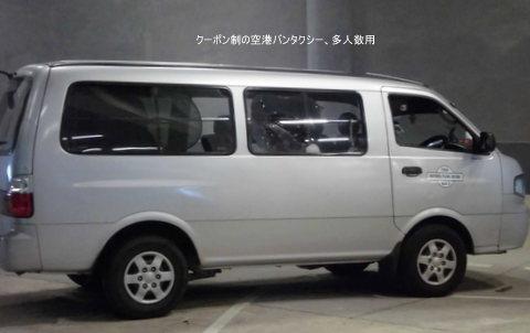 KLIA2-Taxinoriba-05.jpg