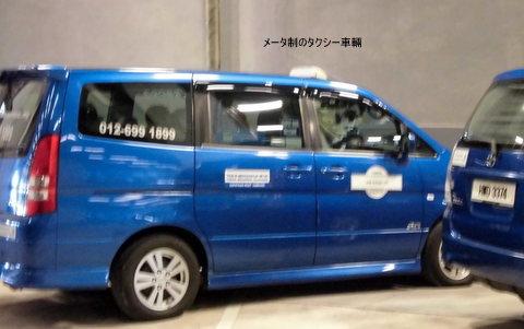 KLIA2-Taxinoriba-06.jpg