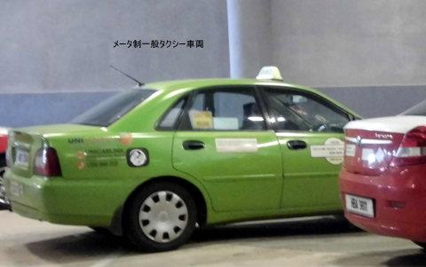 KLIA2-Taxinoriba-07.jpg
