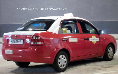 KLIA2-Taxinoriba-08.jpg