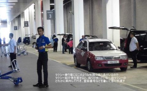 KLIA2-Taxinoriba-09.jpg