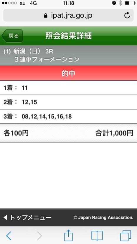 20140916093335e2e.jpg