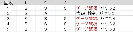 2-5-ue001.jpg