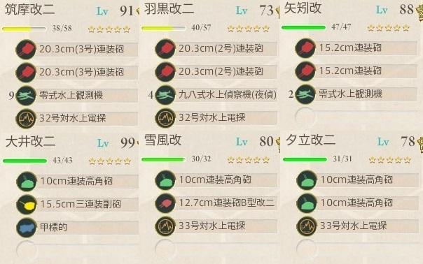 mi1011.jpg