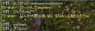 screenBreidablik022.jpg