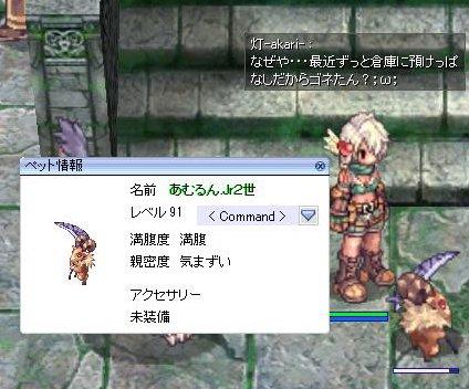 screenBreidablik024.jpg