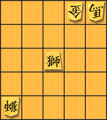 中将棋_4