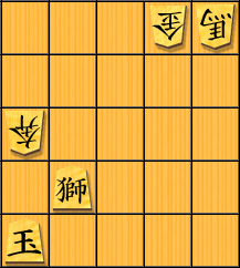 中将棋_7