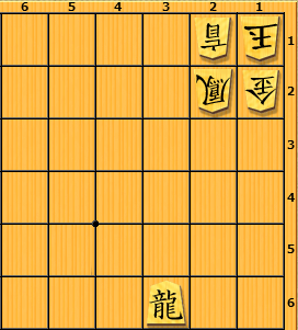 詰中将棋0_1