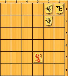 詰中将棋1_2