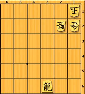 詰中将棋1_1