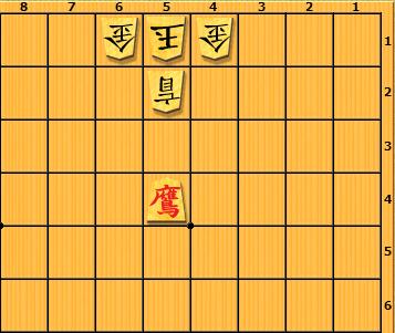 詰中将棋2_4