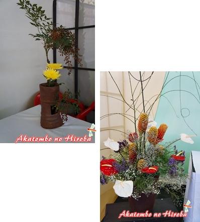 0-秋祭り2014年 生花