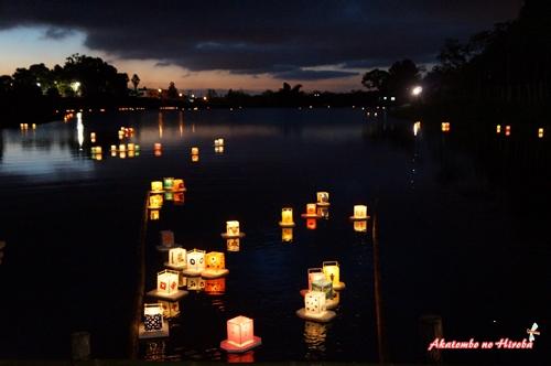 0-秋祭り2014年 灯篭流し-3