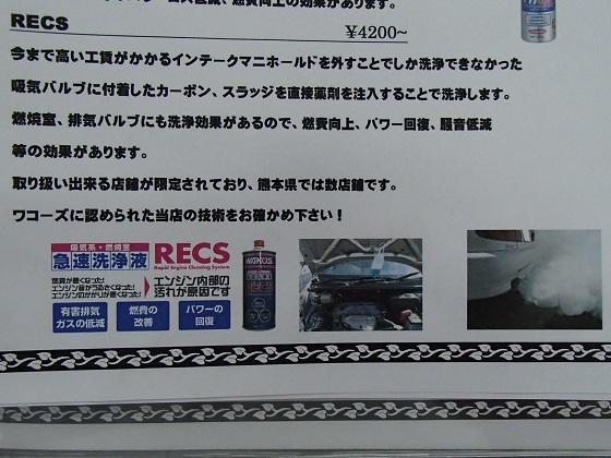 P6200820.jpg