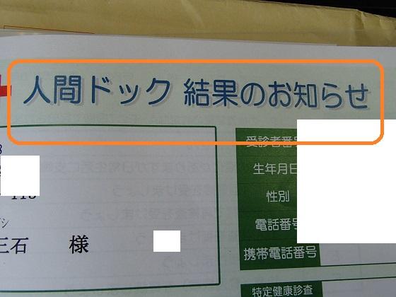 P7010884.jpg