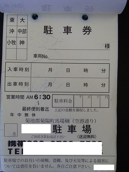 P7301106.jpg