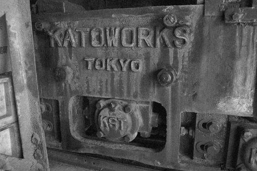 pa134122_yamakinkato2KATO WORKS