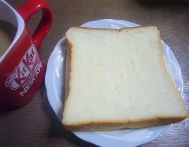 高級食パン1