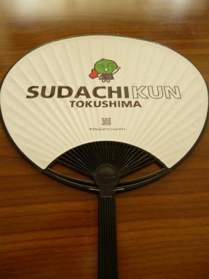 SUDACHIKUN2.jpg