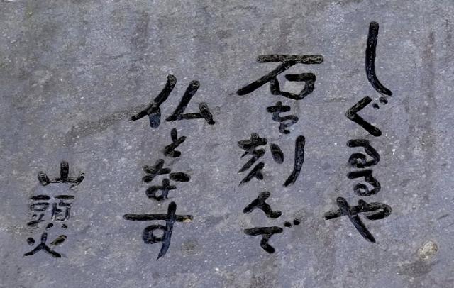 14年3月30日 (51)