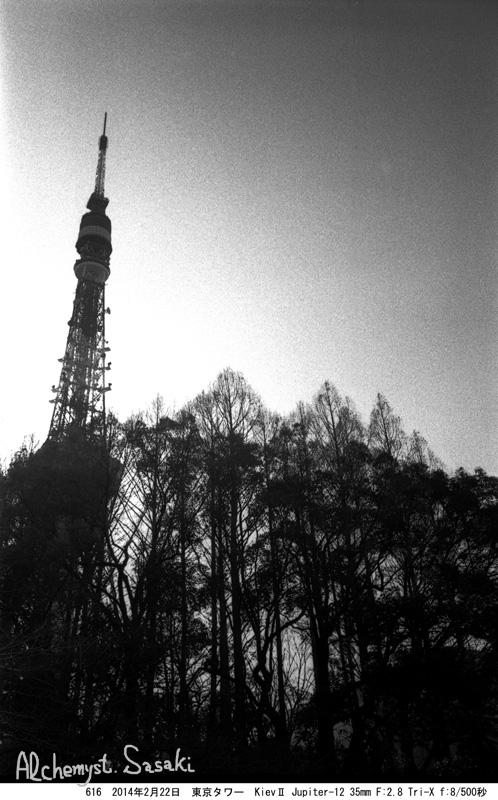 東京タワー616-34