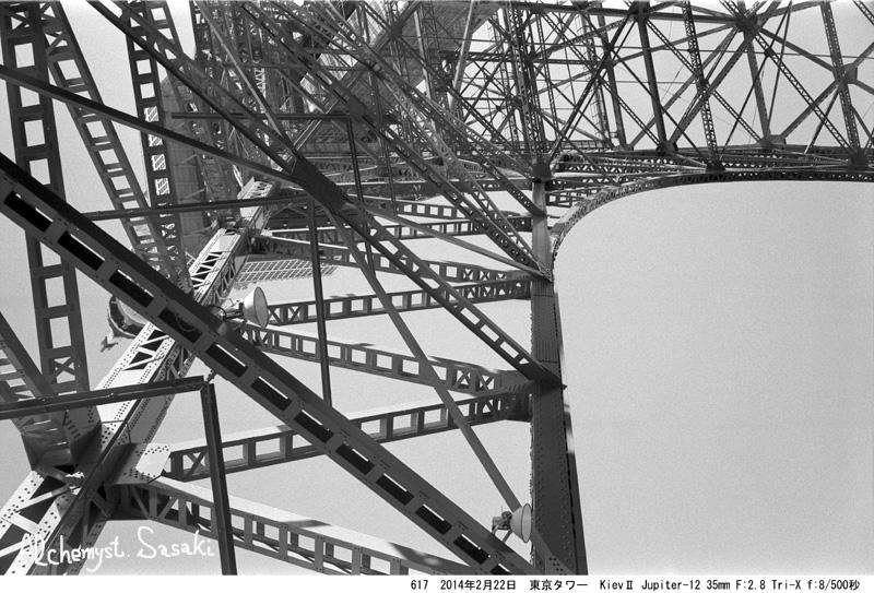 東京タワー617-10