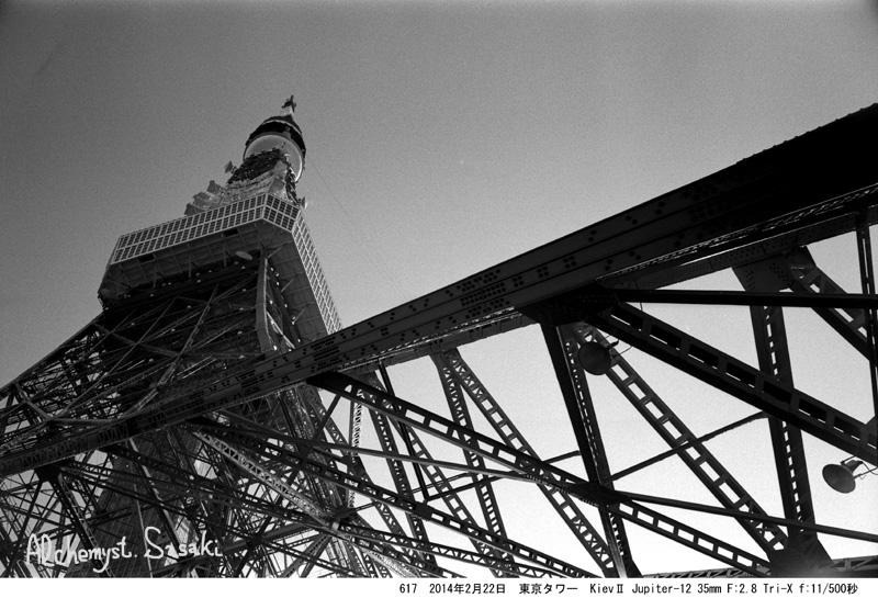 東京タワー617-12