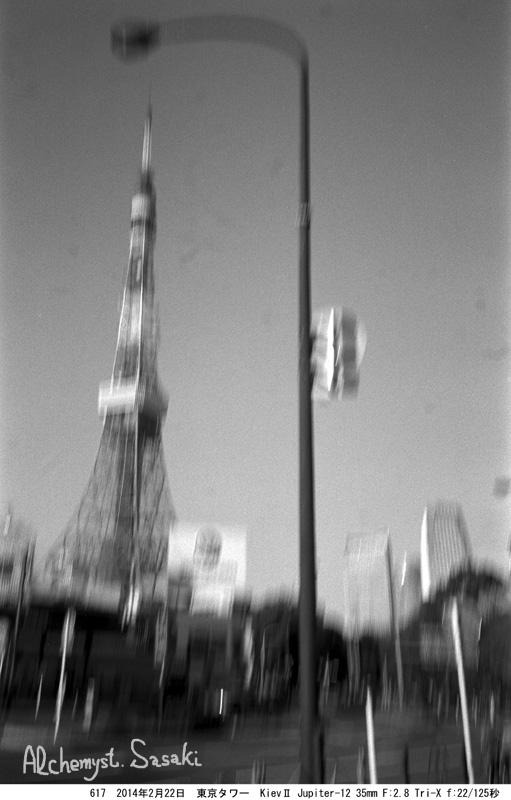 東京タワー617-16