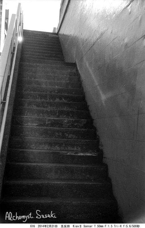 階段616-10