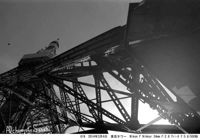 東京タワー619-7 Ⅱ