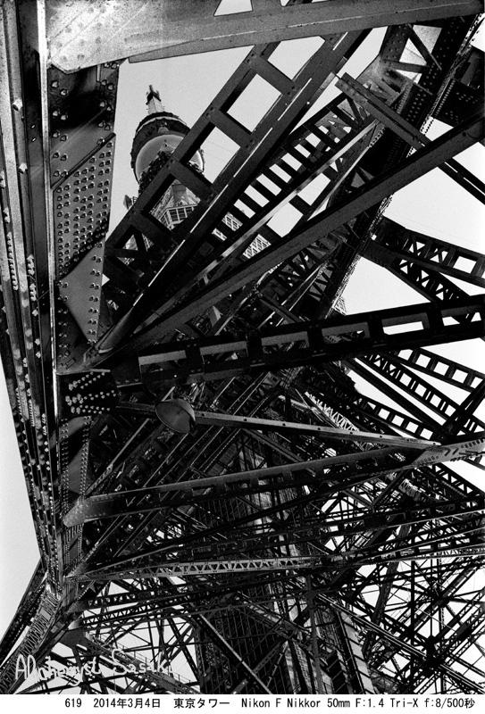 東京タワー619-5 Ⅱ