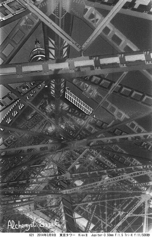 東京タワー621-8 50mmf11
