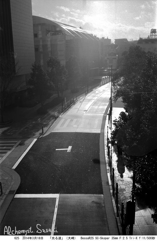 光る道625-29