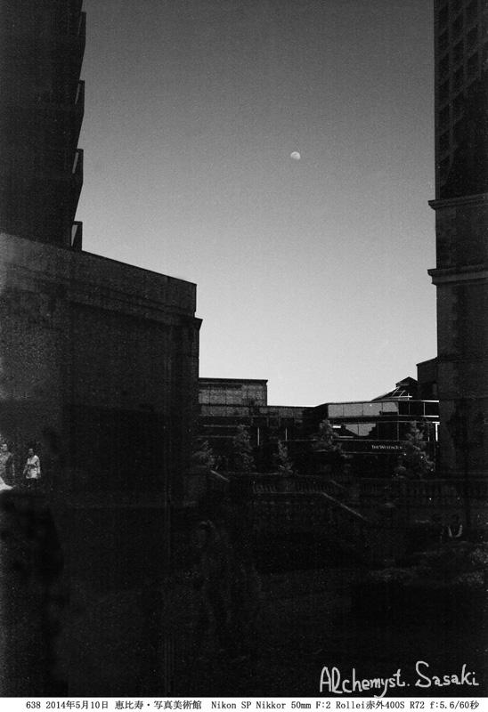写真美術館638-6 Ⅱ