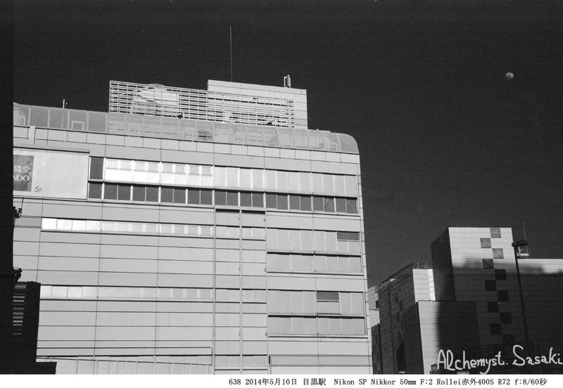 写真美術館638-13