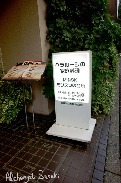 六本木DSC00478