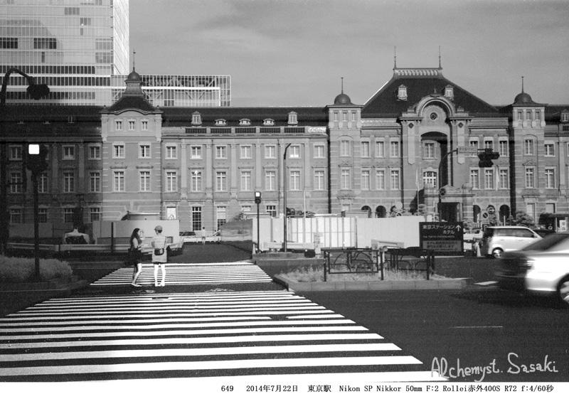 東京駅649-31