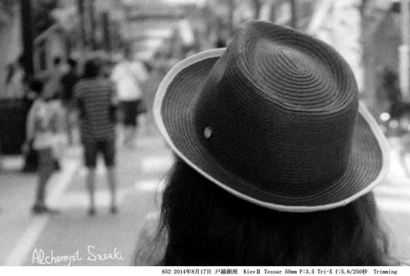 麦わら帽子652-32 Ⅲ