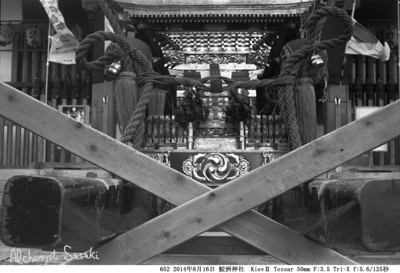 鮫洲神社652-17